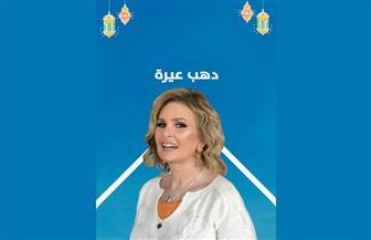 مسلسلات رمضان تواجه كورونا بإجراءات استثنائية .. تعرف عليها