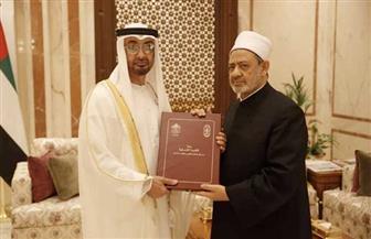 """الإمام الأكبر يبحث مع الشيخ محمد بن زايد أهمية الأخوة الإنسانية والتضامن العالمي في مواجهة """"كورونا"""""""