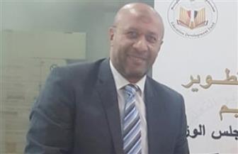 «تطوير التعليم بالوزراء» يعلن موعد بدء العام الدراسي الجديد بالمجمعات التكنولوجية