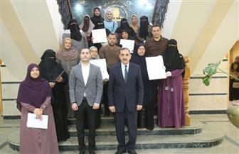 محافظ كفر الشيخ يكرم 5 سيدات من الأمهات المثاليات بالمحافظة | صور