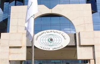 «الإيسيسكو التربوي» بتشاد ينظم دورة تدريبية عن إعداد الكتاب المدرسي لتعليم اللغة العربية