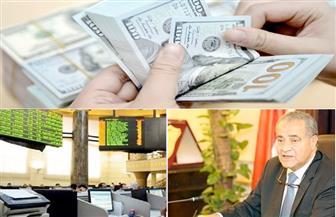 النشرة الاقتصادية: استقرار الدولار وارتفاع بالبورصة | فيديو