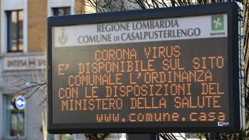 فيروس كورونا في إيطاليا: لا مصافحات ومباريات خلف أبواب موصدة