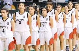 «ناشئات السلة» في المجموعة الأولى بمونديال رومانيا
