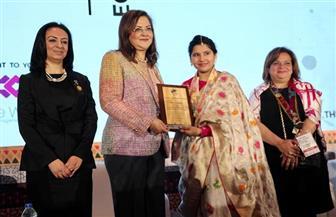 المنتدى الاقتصادي العالمي للمرأة يكرم وزيرة التخطيط