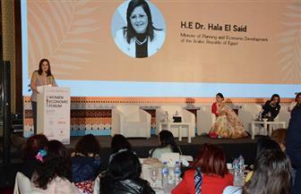 """""""التخطيط"""": """"رواد 2030"""" يدعم تأسيس حاضنات أعمال للشركات الناشئة للمرأة"""