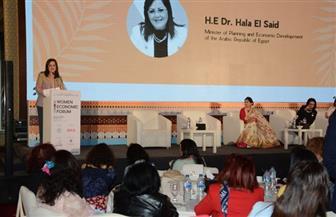 بالأرقام.. وزيرة التخطيط توجه رسائل مهمة خلال المنتدى الاقتصادي العالمي للمرأة| صور