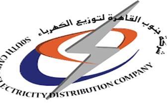 جنوب القاهرة لتوزيع الكهرباء تبدأ فى تفعيل خدمة التحصيل والشحن إلكترونيا