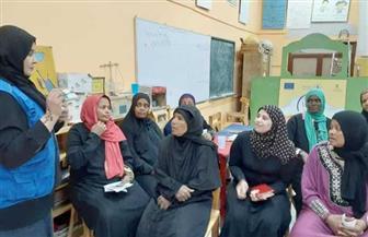 وكيل تعليم أسوان: تسليم بطاقات المساعدات لـ 2414 طالبا في 114 مدرسة | صور