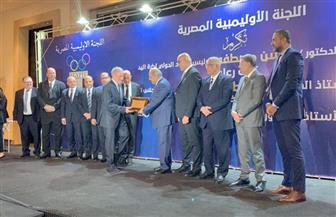 الأوليمبية تمنح حسن مصطفى الرئاسة الشرفية للجنة مدى الحياة | صور