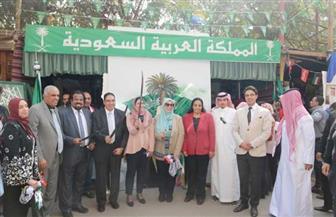 """جناح لدعم الطلبة السعوديين في احتفالية يوم الشعوب بـ""""علاج طبيعي القاهرة"""""""