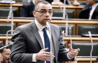 برلماني يخاطب وزيرالمالية لصرف مستحقات العاملين على الصناديق الخاصة
