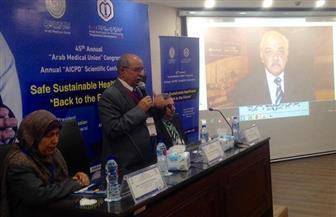 انطلاق فعاليات مؤتمر الأطباء العرب الـ 45 بمشاركة نخبة من المتخصصين