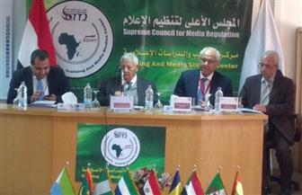رئيس الأعلى للإعلام يشهد ختام الدورة 21 للإذاعيين الأفارقة الناطقين بالعربية| صور