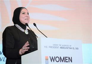 وزيرة التجارة : تمكين المرأة محور رئيسي ضمن خطة الحكومة| صور