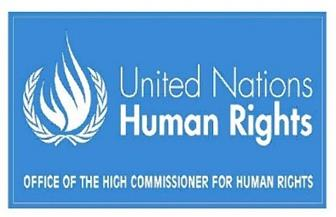 وفد المنظمة يواصل أنشطته في الدورة ٤٣ لمجلس حقوق الإنسان بالأمم المتحدة