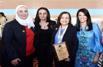المنتدى الاقتصادي العالمي للمرأة  يكرم وزيرة التضامن الاجتماعي