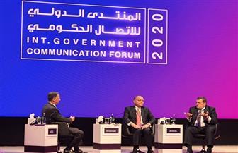 حضور مصري قوي وتكريم وزير الدولة للإعلام بمنتدي الاتصال الحكومي في الشارقة