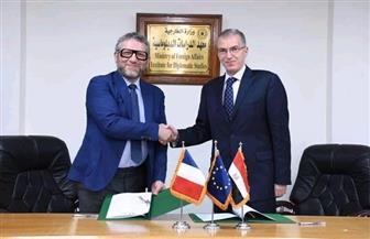 معهد الدراسات الدبلوماسية والسفارة الفرنسية بالقاهرة يوقعان على مذكرة تفاهم للتعاون في مجال التدريب الدبلوماسي