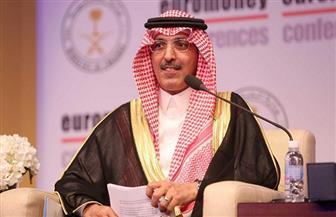 السعودية تكلف محمد الجدعان بعمل وزير الاقتصاد