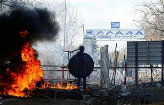اشتباكات على الحدود اليونانية التركية بين مهاجرين وقوات الأمن اليونانية