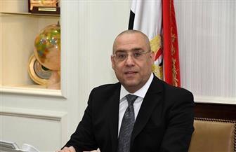 وزير الإسكان: جارٍ الانتهاء من أعمال المرافق بأراضي الإسكان المتميز بالمنطقة الشمالية ببدر