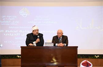 وزير الأوقاف يلتقي المشاركين في مسابقة بورسعيد الدولية للقرآن الكريم | صور