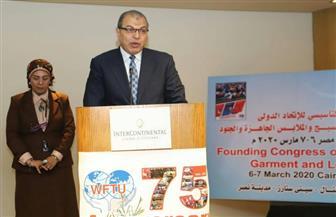 سعفان يدشن المؤتمر التأسيسي للاتحاد الدولي للغزل والنسيج والملابس الجاهزة والجلود | صور