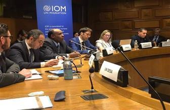 مصر تشارك في تنظيم حدث مشترك مع المنظمة الدولية للهجرة في مقر الأمم المتحدة بنيويورك