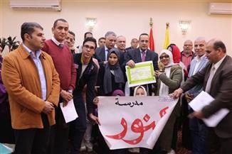 محافظ شمال سيناء يكرم طلاب التربية الخاصة الفائزين بالمسابقات على مستوى الجمهورية |صور