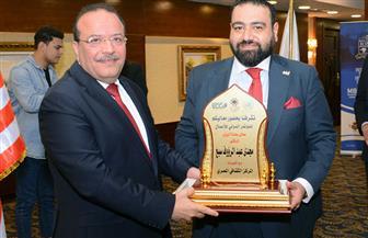 جامعة طنطا تفوز بجائزة الاتحاد الدولي لمنظمات التدريب والتنمية| صور