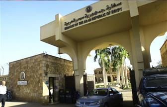 القنصلية المصرية بالسودان تنظم حفلا لأطفال المدارس لتعريف النشء بأزلية العلاقات
