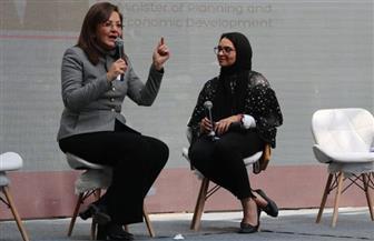 وزيرة التخطيط: تقدم المجتمعات والدول يعتمد بشكل كبير على نجاح المرأة