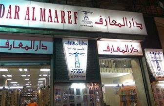 """منير عتيبة يوقع  """"نوجا في المعمل"""" بدار المعارف في الإسكندرية.. الجمعة"""