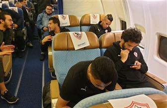 """""""مصر للطيران"""" تستقبل بعثة فريق الزمالك.. وبعثة الأهلي تصل الإثنين"""