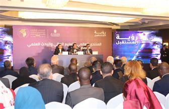 تفاصيل الاستعدادات الخاصة لعقد المنتدى العالمي للتعليم العالي والبحث العلمي برعاية الرئيس السيسي | صور