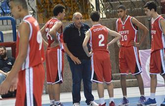 المدير الفني لناشئي كرة السلة: هدفنا التأهل لدور الـ8 بكأس العالم في بلغاريا