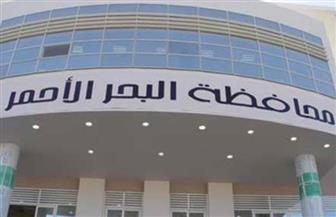 بالأسماء.. اعتماد كشوف المستحقين لوحدات سكنية من متضرري سيول أكتوبر 2016 برأس غارب