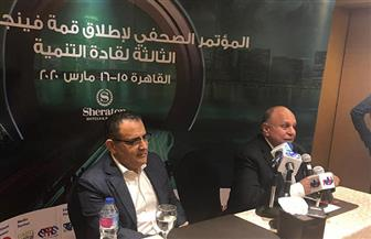 35 دولة تشارك في فعاليات فينجر برينت بالقاهرة.. ورئيس الوزراء يفتتح فعالياتها
