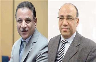 فوز جمال حسين ورفعت رشاد بعضوية مجلس إدارة مؤسسة أخبار اليوم