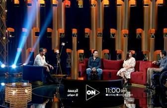 "إيمي سمير غانم ومصطفى قمر ضيفا برنامج ""سهرانين"""