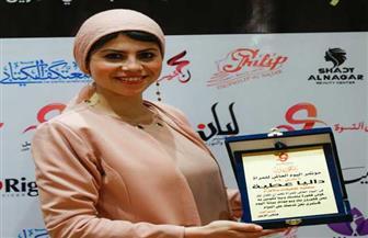 """تكريم الزميلة داليا عطية الصحفية بـ""""بوابة الأهرام"""" بمناسبة اليوم العالمي للمرأة"""