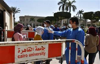 جامعة القاهرة تستعين بالكواشف الطبية للاطمئنان على الطلاب أثناء دخولهم الحرم الجامعي | صور