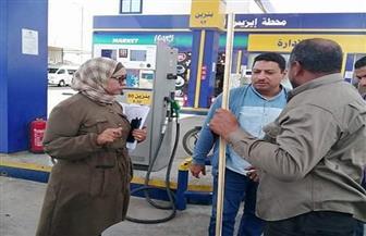 حملة تموينية مكبرة على محطات الوقود ومنافذ البيع بمدينة القصير | صور