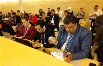 """وفد الجمعية الوطنية للدفاع عن الحقوق والحريات يشارك في جلسة """"تعزيز وحماية حقوق الإنسان"""""""