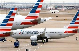 شركة طيران «أميركان إيرلاينز» ستطلب مساعدة حكومية قدرها 12 مليار دولار