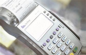 الشركة القابضة للكهرباء تطلق خدمة دفع الفواتير إلكترونيا
