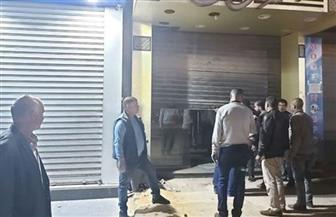 """حملات أمنية لضبط المخالفين لمواعيد غلق المحلات والمراكز التجارية للحد من """"كورونا"""""""