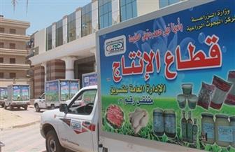 """""""الزراعة"""" تدفع بمنافذ متنقلة لبيع منتجاتها بأسعار مخفضة بالمحافظات المختلفة"""