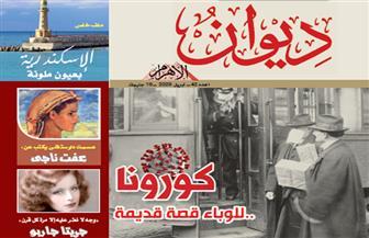 زينب عبد الرزاق تكتب: محنة الأوبئة.. والسينما المصرية